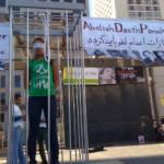 Demonstration für die Abschaffung der Tode4sstrafe im Iran. | Bild (Ausschnitt): © Steve Rhodes [CC BY-NC-ND 2.0]  - flickr